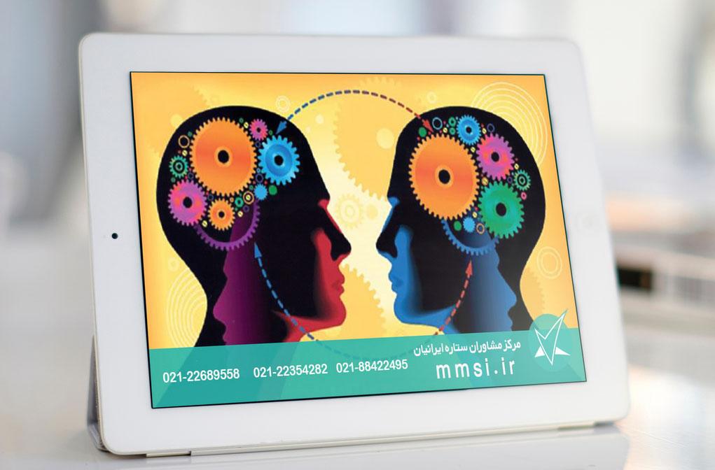 تمرین ذهن آگاهی1