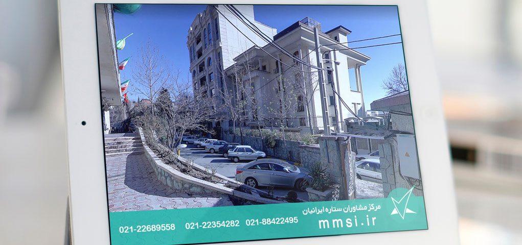 مرکز مشاوره جماران