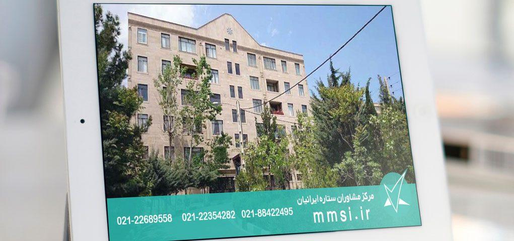مرکز مشاوره سوهانک