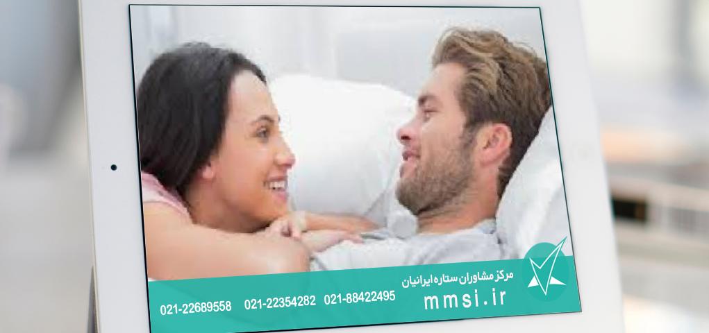 اهمیت رابطه زناشویی برای زنان