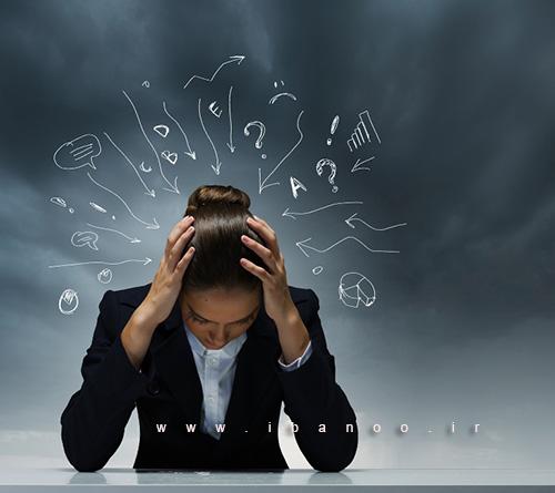افکار منفی را از ذهن خود دور کنید
