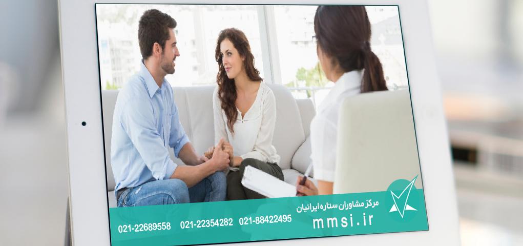 مراکز مشاوره زوج درمانی