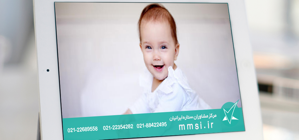 چرا نوزاد موی خود را می کشد