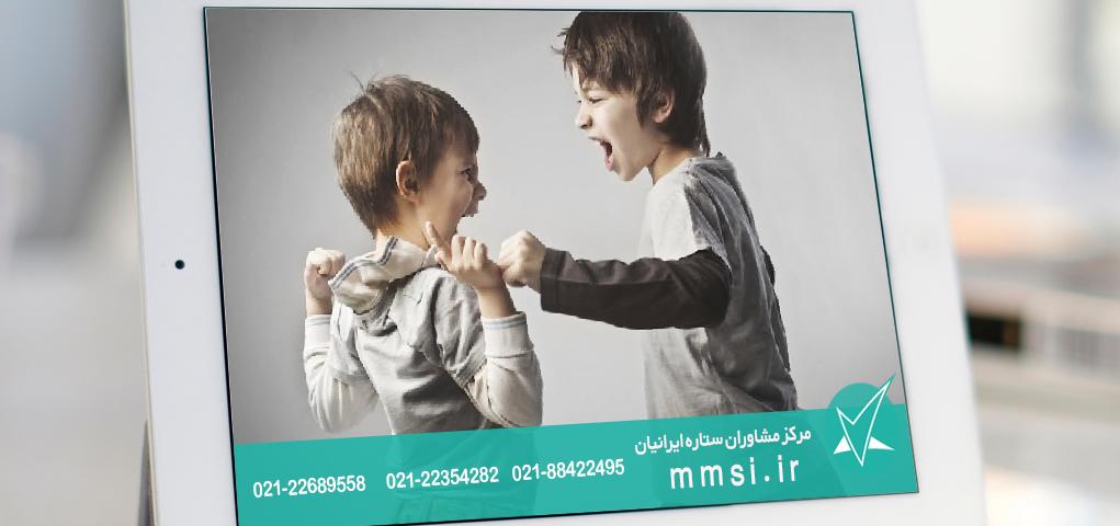 شایع ترین مشکلات رفتاری کودکان و روش های درمان